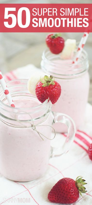 I love starting my day with one of these smoothie recipes!