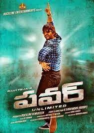 Power (2014) telugu songs download Power (2014) Telugu Full Mp3 Songs Download Online, Movie Name: Power (2014) Star Cast: Ravi Teja, Hansika Motwani and R, Download , Mp2, Lyrics Free Song