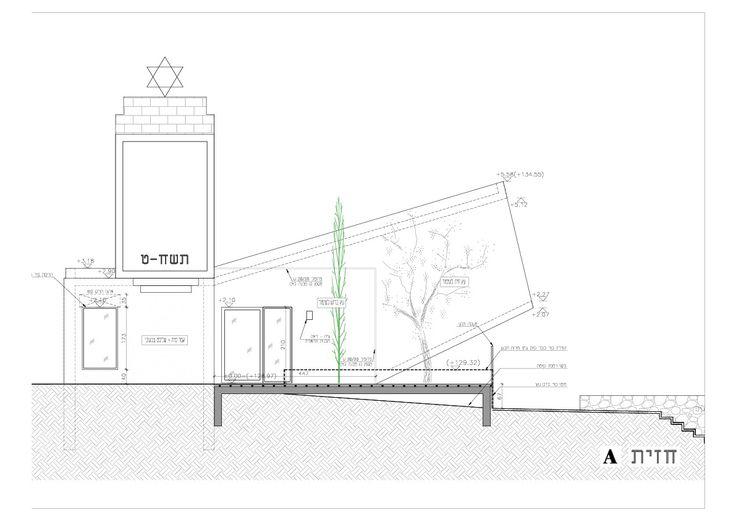 Galería de Nesher Memorial / SO Architecture - 23