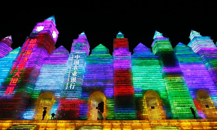 Harbin international ice and snow festival - in pictures...CHINA