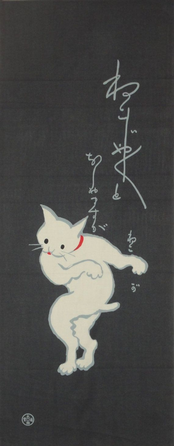 Cat Dance Tenugui Japanese Fabric w/Free by kyotocollection, $31.00 Looks Like my cat