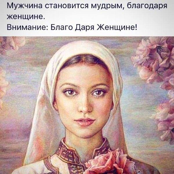 Без названия - Знакомства на MyLove.Ru