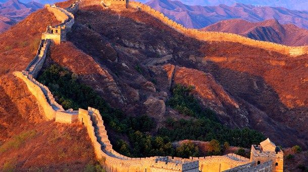 Gran Muralla China, Beijing