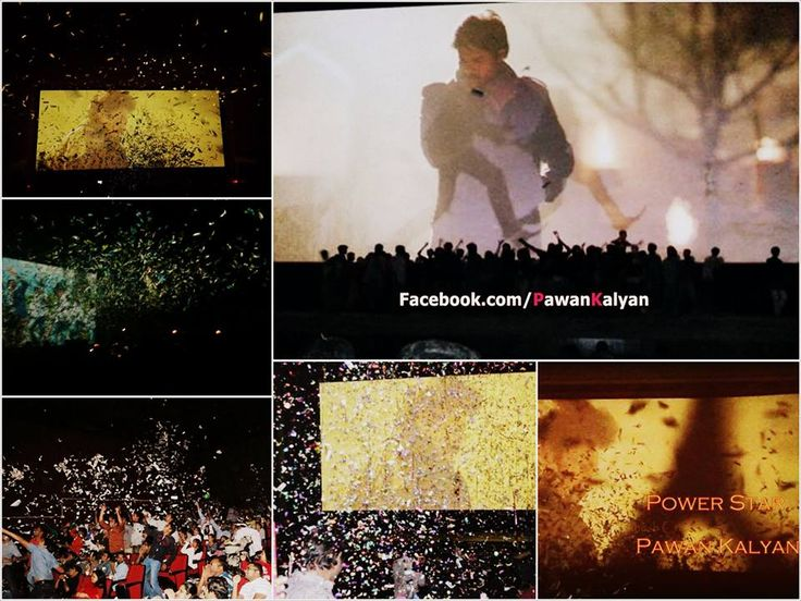Pawan's 'AD' Show time ...