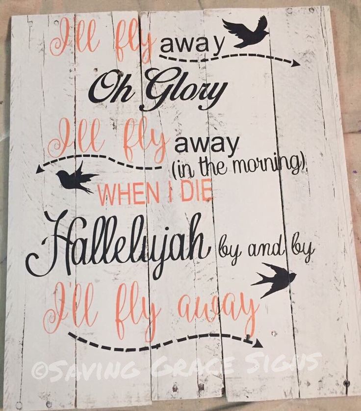 Happiness Is Homemade Handpainted Sign Handmade 12x12 Wall: Best 25+ Grace Sign Ideas On Pinterest