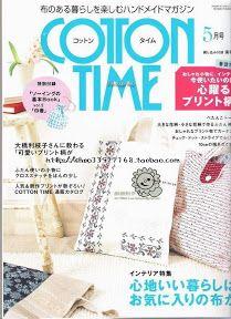 Coton Time2008 年 5 月 号 - 惠 沁 - Picasa Albums Web