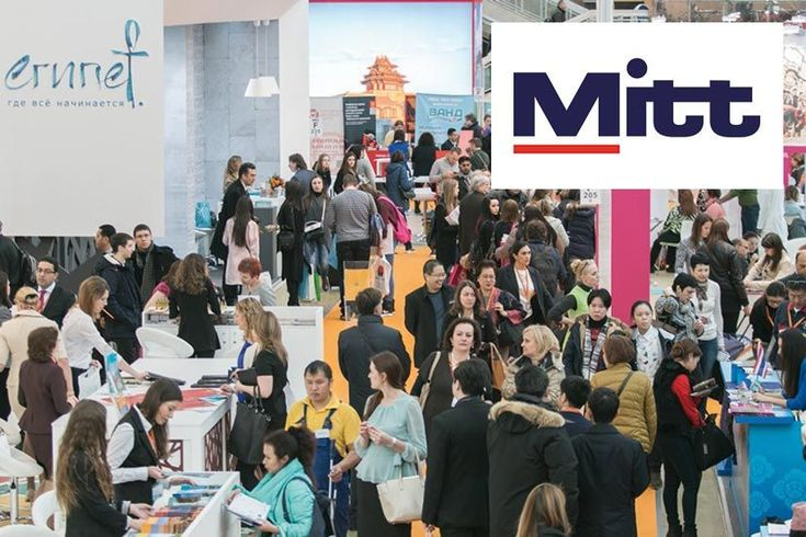 The Moscow International Travel and Tourism Exhibition (MITT), Russia' s largest travel show, returns for its 24th edition on March 14–16 in Moscow.