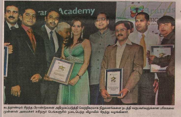 Service Excellence Awards 2011 Print Media, South India    All Awardees with their Awards in Single View.