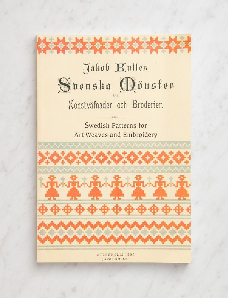 Swedish Patterns for Art Weaves and Embroidery | Purl Soho