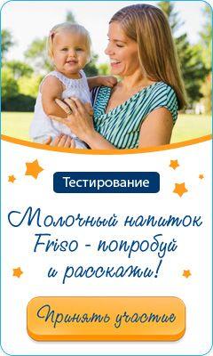 """""""Сказка о язычке"""" (артикуляционная гимнастика для малышей) - на бэби.ру"""