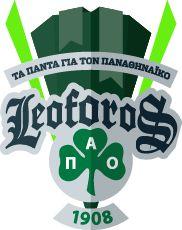 Τα πάντα για τον Παναθηναϊκό! | Leoforos.gr