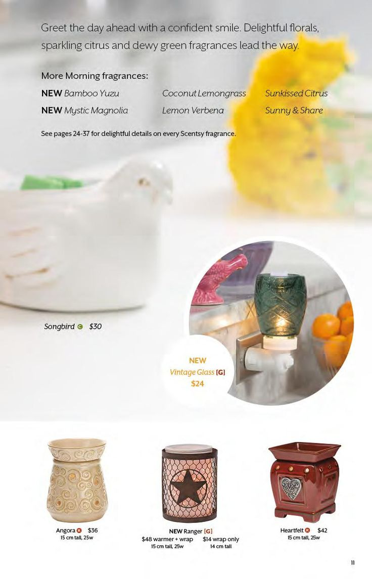 https://trimad.scentsy.ca/