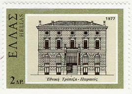1977 (22 Σεπτεμβρίου) Κοινή έκδοση για τη νεοελληνική αρχιτεκτονική του 19ου αιώνα. Σχεδίαση, καλλιτεχνικό γραφείο ΕΛ.ΤΑ. Εθνική Τράπεζα Πειραιά (Σχέδιο πρόσοψης, αμφισβητείται αν εφαρμόστηκε).
