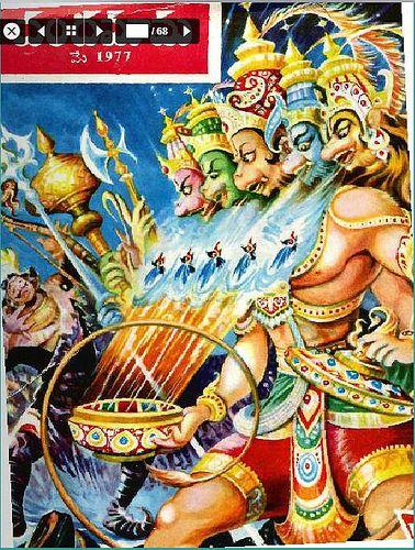 Chandamama - Telugu - May, 1977