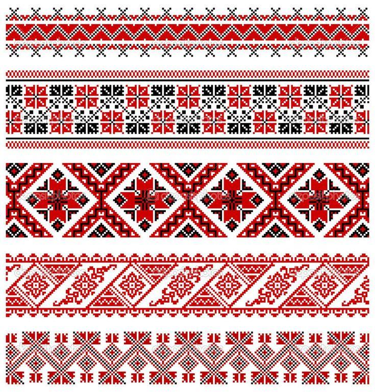 Традиционная символика в славянской вышивке