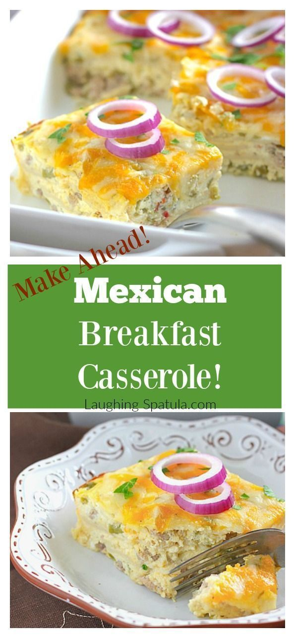 Mexican Breakfast Casserole - Assemble this the night before, bake it in the morning and be AMAZING! Who doesn't wanna be amazing?