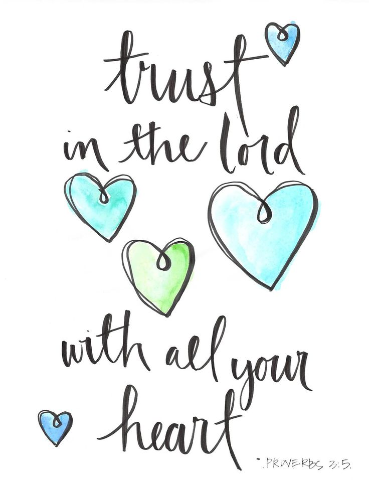 Trust in the Lord with all your heart - beautiful printable!