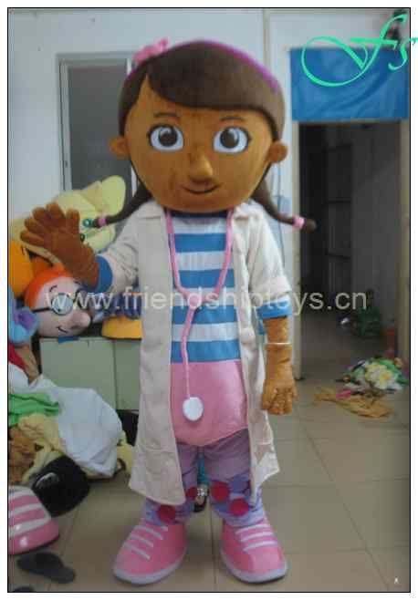 Adult doc mcstuffins cartoon character costume $150~$400
