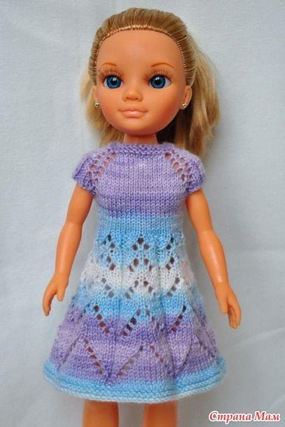 Несколько платьев для Нэнси