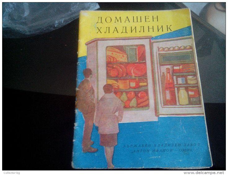 """RARE 1970""""S REFRIGERATOR MRAZ Service Book SOFIA, BULGARIA - Tools"""