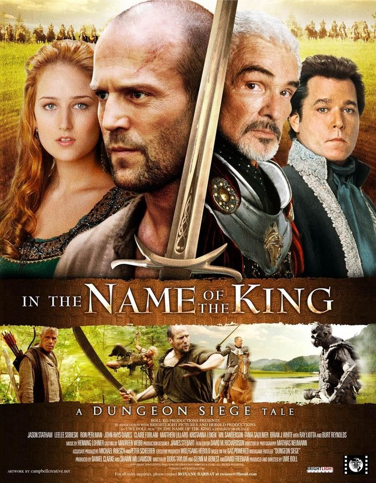 "MySF Short Short Reviews has a fantasy adventure with Jason Statham ""In the Name of the King""."
