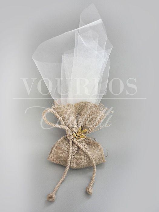 Μπομπονιέρες Γάμου   VOURLOS CONFETTI   Γάμος & Βάπτιση   Μπομπονιέρες - Προσκλητήρια - Κουφέτα Wedding favors-Bonboniere