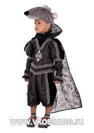 Картинки по запросу детский костюм короля