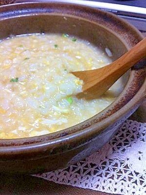 「簡単☆たまご雑炊(おかゆ)」中華粥のようなお味です。【楽天レシピ】