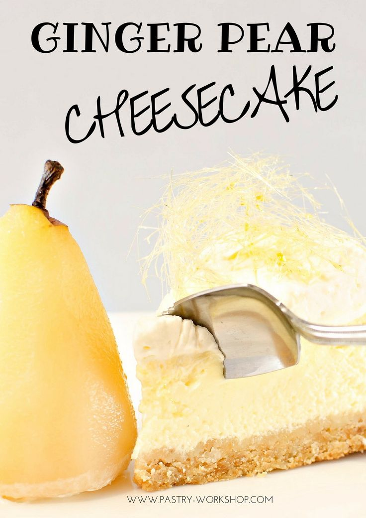 Ginger Pear Cheesecake