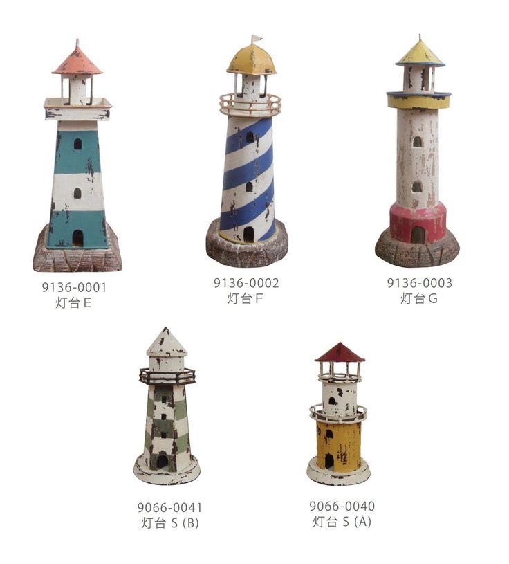 Amazon.co.jp : クレエ 灯台 Fタイプ 91360002 : ホーム&キッチン                              …