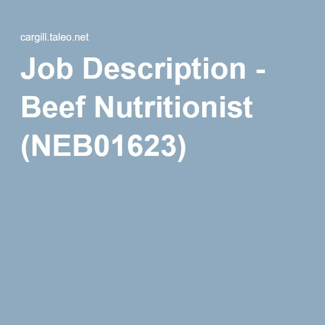 Job Description - Beef Nutritionist (NEB01623)