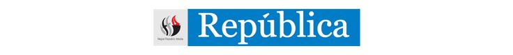 Six rhino-horn poachers remanded to Chitwan national park MYREPUBLICA.com - News in Nepal: Fast, Full & Factual, POLITICAL AFFAIRS, BUSINESS & ECONOMY, SOCIAL AFFAIRS, LIFESTYLE, SPORTS, OPINION, INTERVIEW, INTERNATIONAL, THE WEEK news in English in Nepal