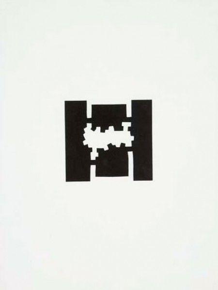 Eduardo Chillida (1924-2002) Untitled, 1980. Lithograph. 37.5cm H x 27.5cm W. Edition of 50 copies.