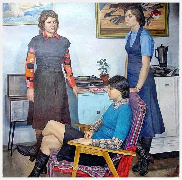 Невзгодин Анатолий Никифорович (1932) «Подруги» 1977