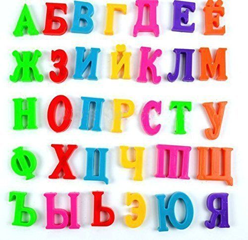 19 best native americans images on pinterest native for Buy magnetic alphabet letters