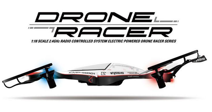 地上35センチを滑空しRcカーのように操縦するレーシングドローンが登場!Fpv対応もある!?