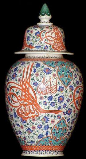 Iznik Design Ceramic Jar - Babanakkas and Tugra and Besmele