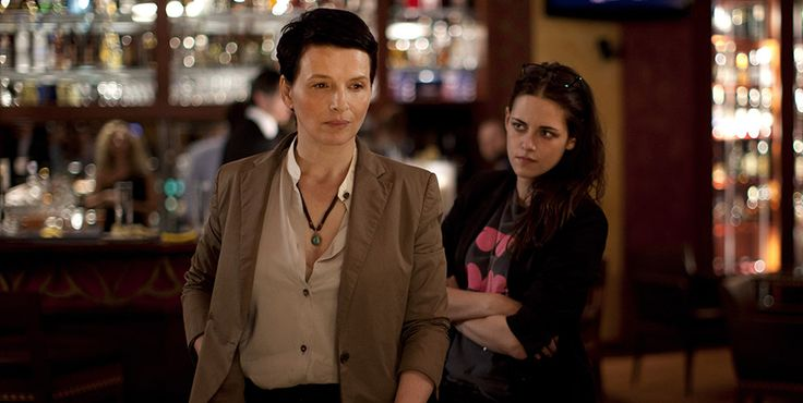 TIFF.net | Clouds of Sils Maria