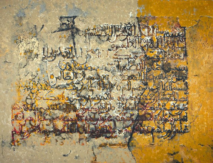 Jamil Naqsh Calligraphy Gallery - Albemarle London - Plate 24 oil on canvas 76 x 102 cm