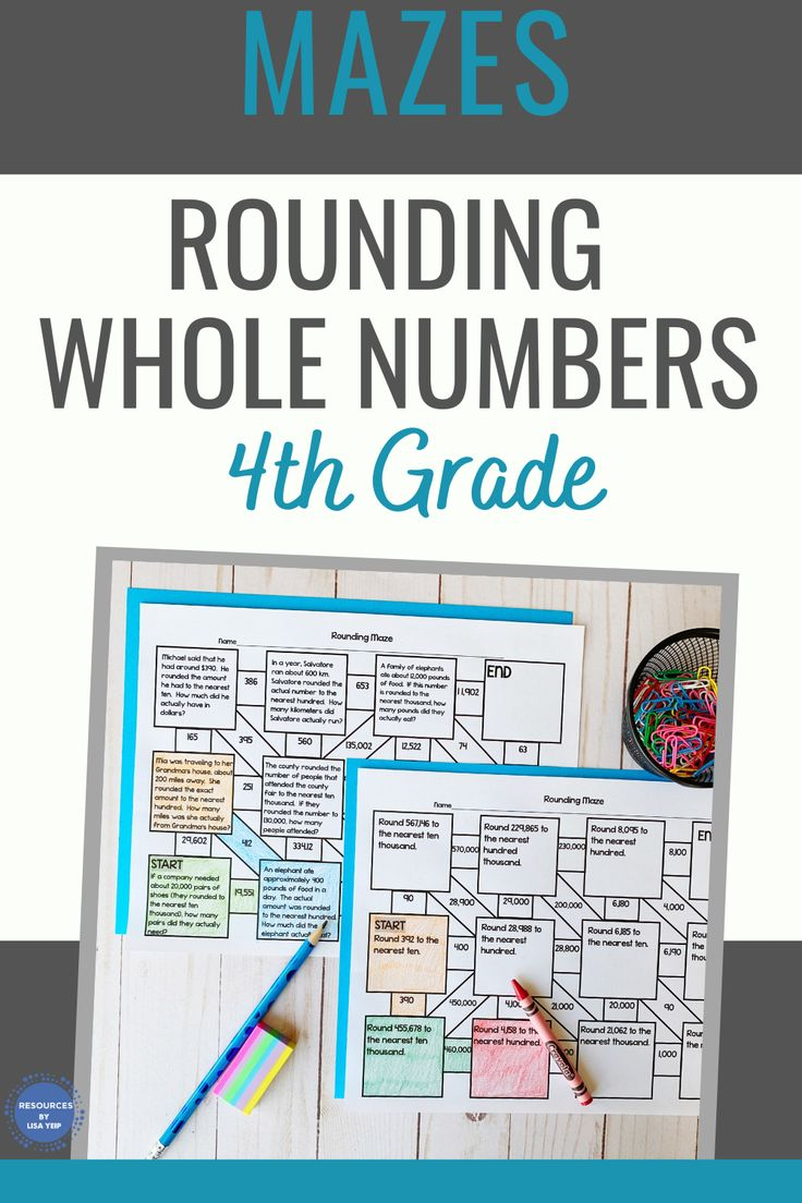 4th Grade Rounding Whole Numbers Math Maze Activities in