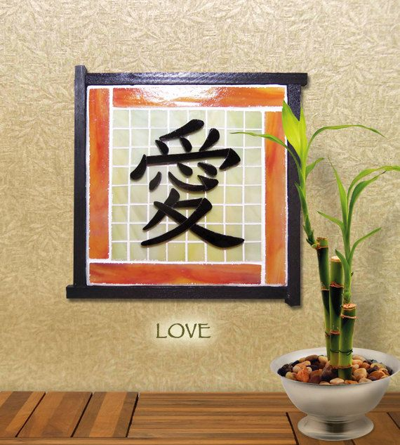 LOVE  Asian Kanji Stained Glass Mosaic Tile by lizardkey on Etsy, $38.00