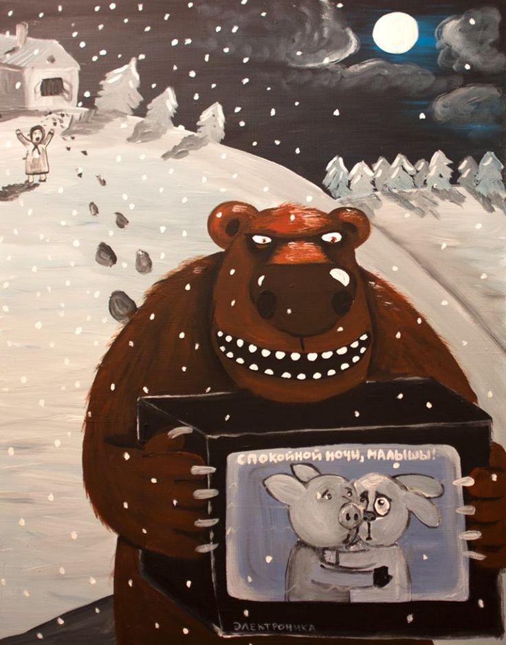 art by Vasja Lozhkin