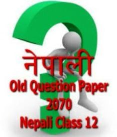 ssc question papers pdf in english