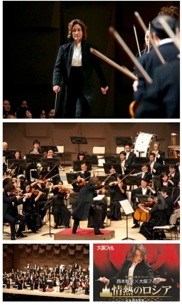 Tomomi Nishimoto -Passion of Russia concert with Osaka Philharmonic Orchestra. Like a boss.
