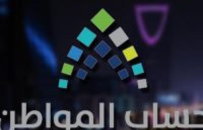 اخبار السعودية اليوم توضيح من حساب المواطن بشأن الإفصاح عن الضمان الاجتماعي Tech Company Logos Company Logo Ibm Logo