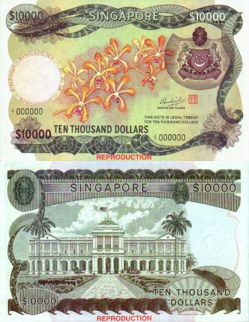 Singapore  10000 Dollars (1973) (orchids, building)