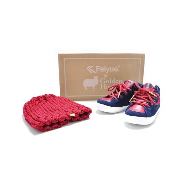 Feiyue x Golden hook gift box <3
