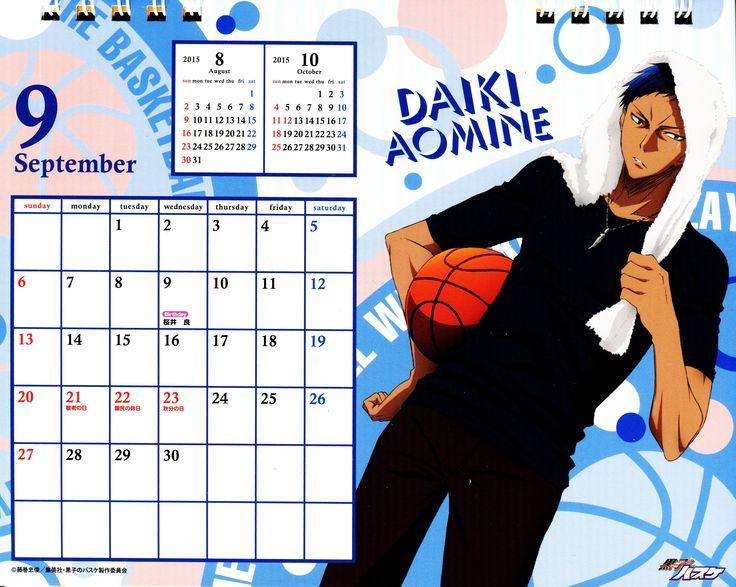 Kuroko no Basuke - 2015 calendar - 9