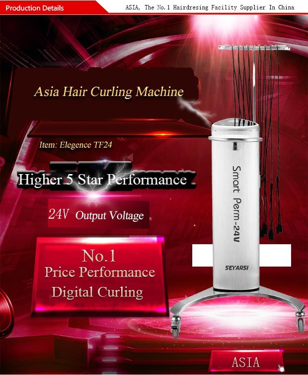 TF24 hair curling machine, 24V Output, 32 lines, cost-effective equipment, salon must-have item