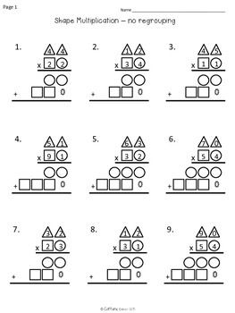 2 Digit Multiplication Differentiated Worksheets Only Set